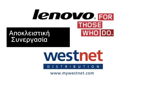 Lenovo - Westnet Distribution